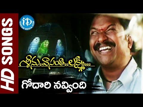Godari Navvindi Tumedha Video Song - Seenu Vasanthi Lakshmi Movie    RP Patnaik    Priya    Navneet