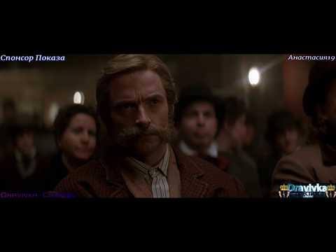 Впечатляющий Фокус «Перемещение человека» ... отрывок из фильма (Престиж/The Prestige)2006