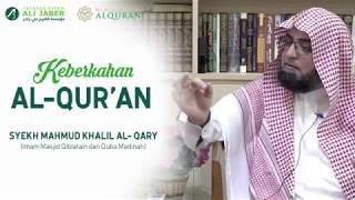 IMAM MASJID QUBA SYEKH MAHMUD KHALIL AL-QARY  NASIHAT UNTUK PARA PENGHAFAL QURAN DI INDONESIA