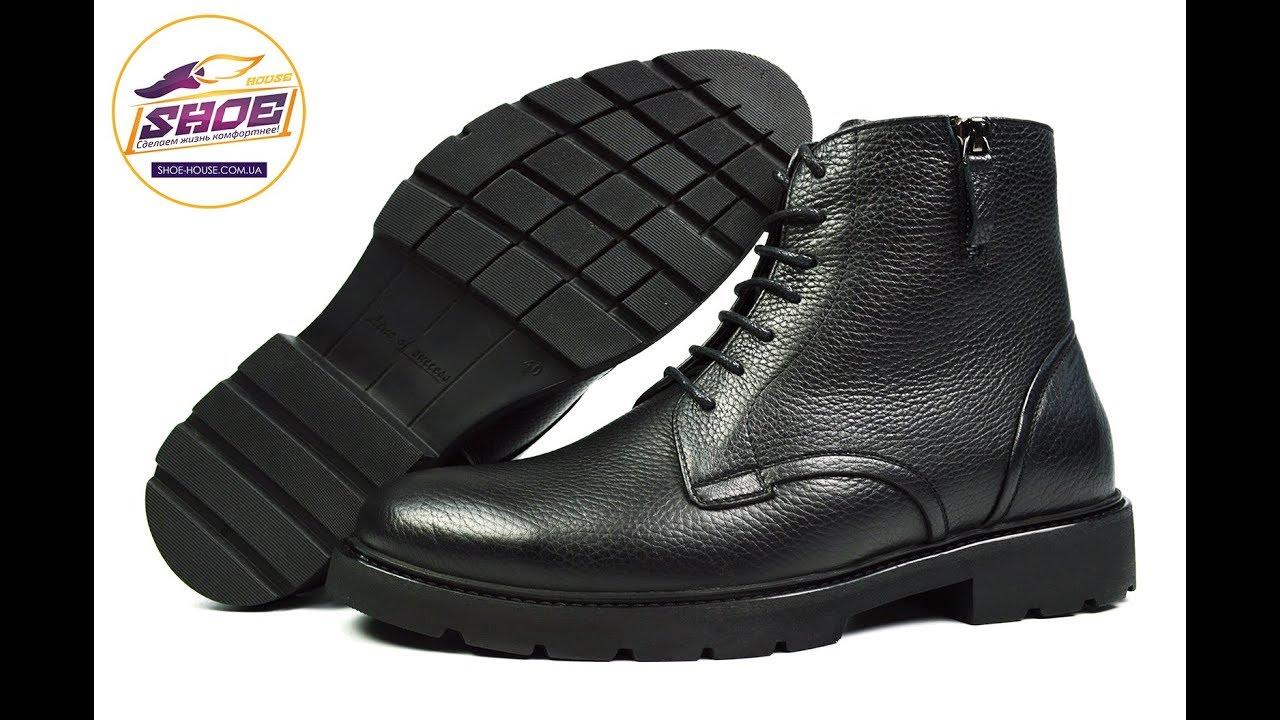 Модные зимние и осенние мужские ботинки. Принципиальных отличий в эстетике моделей для межсезонья и сильных холодов нет, но зимние всегда снабжаются мембранными вставками или подкладкой — из теплых тканей, овчины или стриженого меха. Где недорого купить мужские ботинки. Более 200.