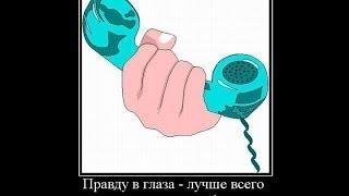 разговор с Киевстар или как разводят абонентов ч.2