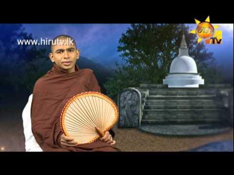 Hiru TV - Sadaham Ras - 06th September 2014
