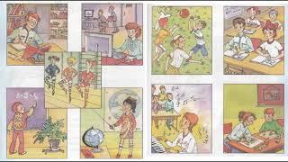 "Окружающий мир 1 класс ч.1, тема урока ""Делу - время"", с.44-45, Перспектива"