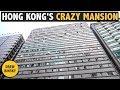 HONG KONG'S CRAZY MANSION (Chung King Mansion)