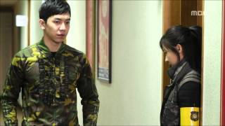 The King 2 Hearts, 2회, EP02, #06