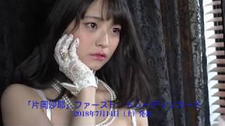 7月14日発売!選択チェキ付き通販受付中です!http://www.tic.jp/girls/...