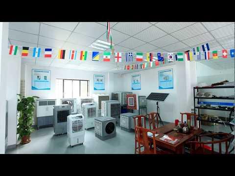 China Evaporative Air Cooler Manufacturer