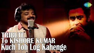 Kuch Toh Log Kahenge | A Tribute To Kishore Kumar | Hindi Video Song | Srinivas
