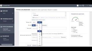 Как запустить официальную рекламу в инстаграм через facebook