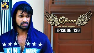 Queen Episode 136 || ''ක්වීන්'' ||  13th February 2020 Thumbnail