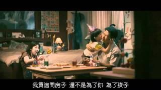GTH出品恐怖電影【怨鬼之家】中文字幕預告片