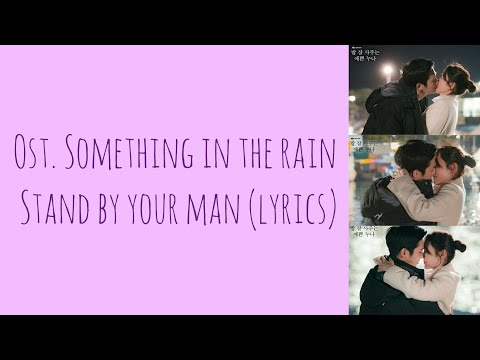 Ost. Something In The Rain - Stand By Your Man (Video Lyrics)