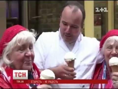 две старейшие проститутки амстердама