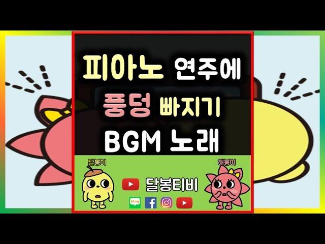 ????) ??? ????? 12???? KPOP koreanmusic???TV ??? ???