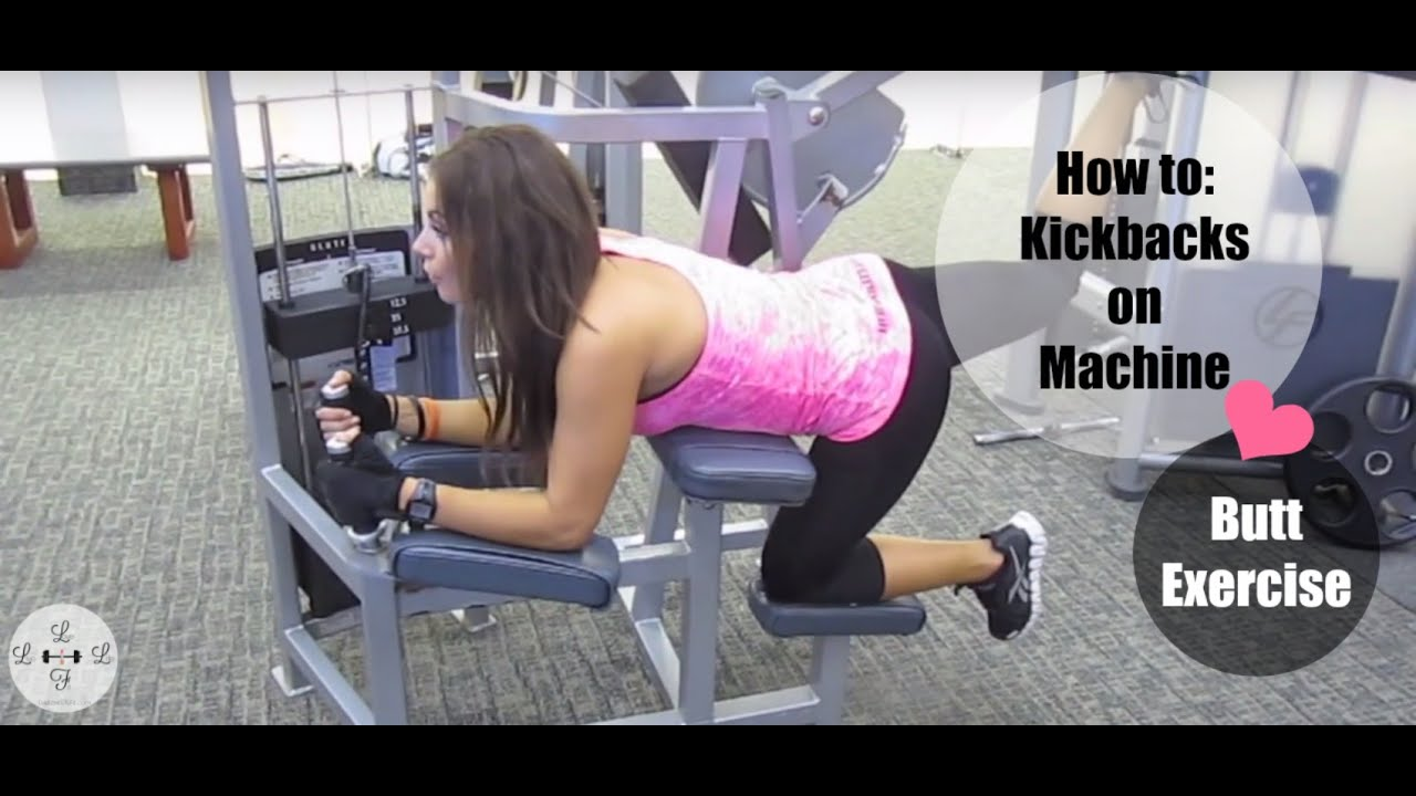 glute kickbacks machine
