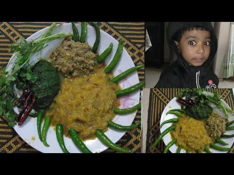 আজ এত মজার ভর্তা আমি কিভাবে বানালাম/ my Tuesday morning to Lunch routine/Bangla vlog#Roshna