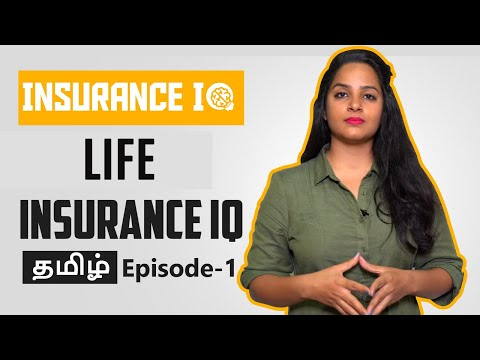 Insurance IQ - What is Life Insurance in Tamil | Sana Ram | EP: 01