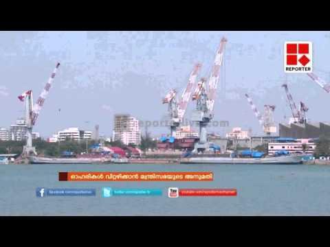 Cochin Shipyard share sale │Reporter Live