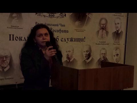 Беата Лоренс: «Bасиліяни впівденно-східній Речі Посполитій уII половині XVIIIст » (1частина)