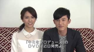 キミをプロデュース Miracle Love Beat 第24話