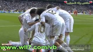 أهداف مباراة ريال مدريد 2 - 1 بايرن ميونخ تعليق الشوالي HD