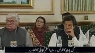 Pakistanisch-amerikanische Freundschaft gerät in Gefahr