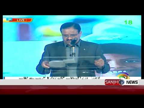 Usman Buzdar Chief Minister Punjab media talk | Sanjh News 21 Feb 2019