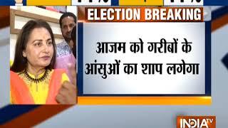 BJP leader Jaya Prada appeals to Rampur voters to vote for truth