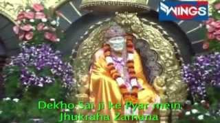 Sai Ji Ke Pyar Mein Jhuk Raha Hai Zamana - Sai Qawali By Vishnu Dayal