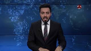 6 شهداء و 20 جريحاً في استهداف مليشيا الحوثي قاعدة العند بمحافظة لحج | مع ظنين الحوشبي - يمن شباب