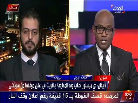 لقاء مهند دليقان عل قناة العربية الحدث 27/012018