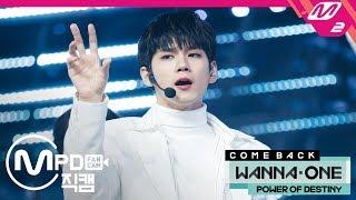 [MPD직캠] 워너원 옹성우 직캠 '봄바람(Spring Breeze)' (Wanna One ONG SEONG WU FanCam) | @COMEBACK SHOW_2018.11.22