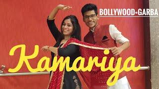 Kamariya | Dance cover | Namit Chhajed Choreography | Darshan Raval | Mitron | Garba | Navratri 2018