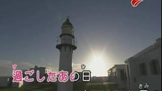 何日君再來 (カラオケ)KTV