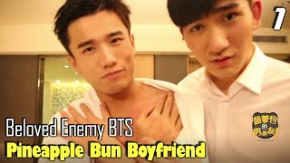 Video (Eng Sub) 01 Beloved Enemy BTS - Pineapple Bun Boyfriend (Let go of my Gege!)  【菠萝包的男朋友】第一期—喂!放开我哥哥 download MP3, 3GP, MP4, WEBM, AVI, FLV Oktober 2019