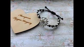 Стильный браслет своими руками/Stylish bracelet own hands