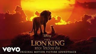 "Baixar The Lion Sleeps Tonight (From ""The Lion King"" Thai Original Motion Picture Soundtrack/A..."