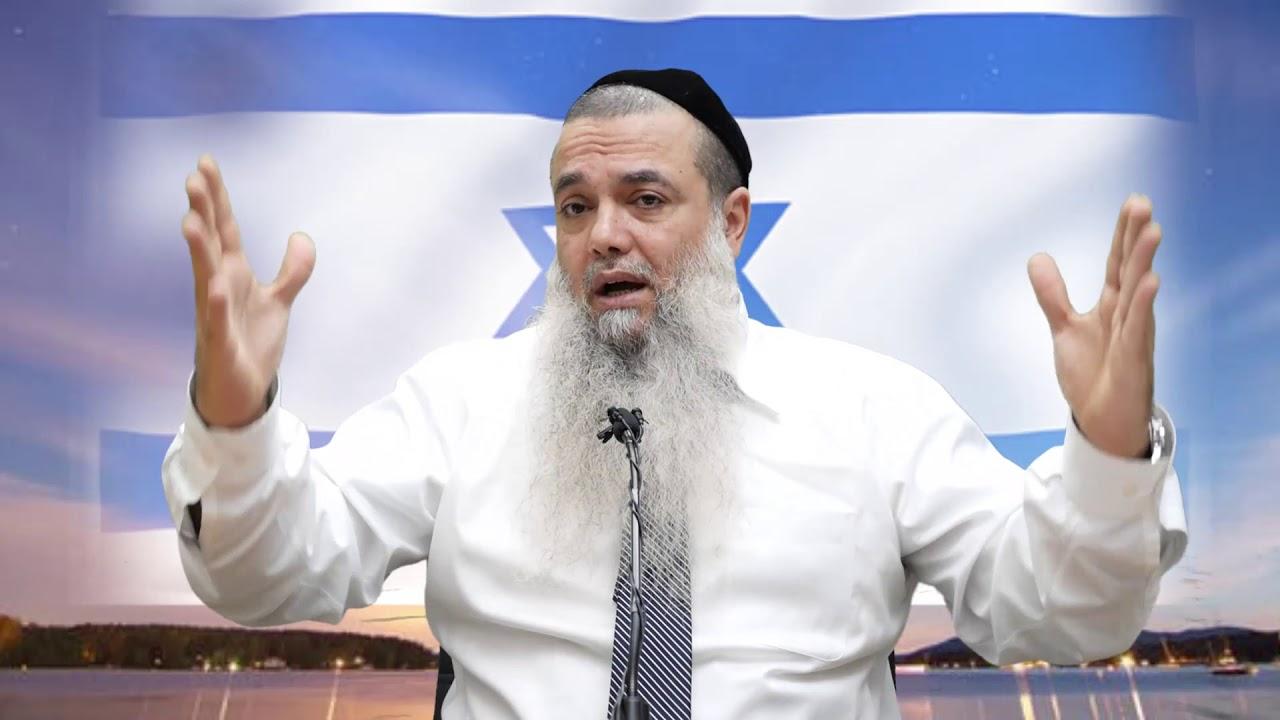 אמונה קצר: הארץ הזו היא שלנו - הרב יגאל כהן HD