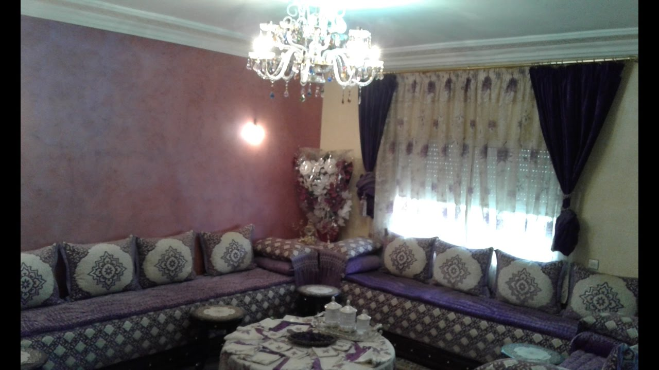 Appartement A Vendre 110 M2 Quartier Zouagha Fes   350 000 Dh   YouTube