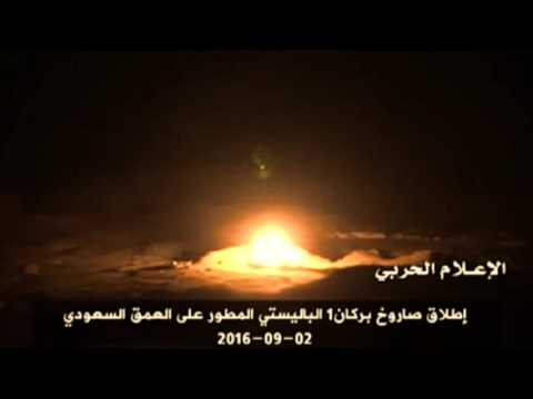 Breaking news; Yemen Army attacks saudi Arabia with huge Ballisttic missile
