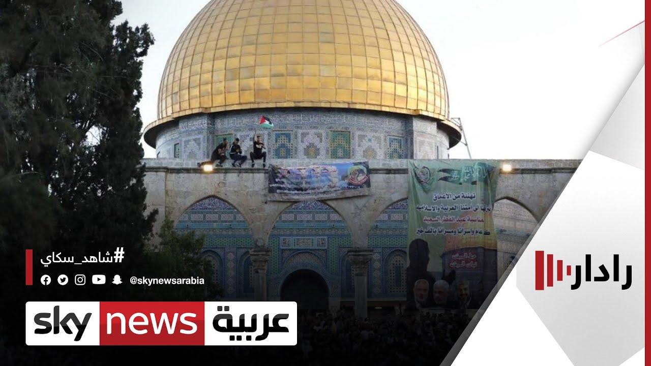 متظاهرون ببريطانيا عبروا عن تضامنهم ودعمهم للفلسطينيين| #رادار  - نشر قبل 2 ساعة