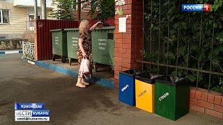Краснодарцы готовы разделять мусор так же педантично, как в Европе