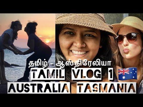 TAMIL TRAVEL VLOG 1 - AUSTRALIA (Tasmania) ft ASH KUMAR