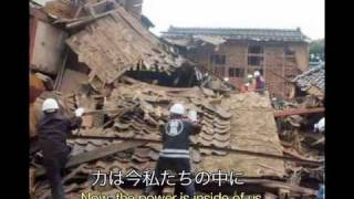 japan earthquake and tsunami song 2011 the power in you