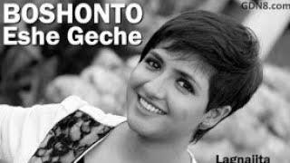 boshonto-eshe-geche-song-lagnajita-chakraborty-female-bengali