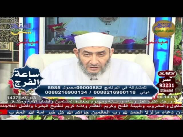 اللهم  صلي وسلم  وبارك  على سيدنا  محمد صلاة لا ترد | صلوات محمدية