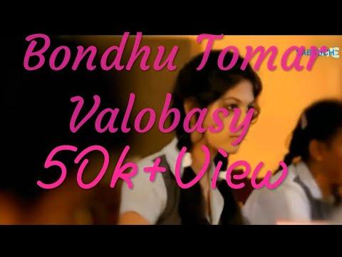 BONDHU TOMAR VALOBASAY  / NEW BENGALA SONG 2018 ....