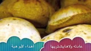 مصطفى شوقى.m4v