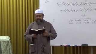 Tadabbur Surah Al-Mulk : Ayat 15