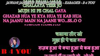 Jawani Janeman Haseen Dilruba - Karaoke With Scrolling Lyrics Eng.& हिंदी